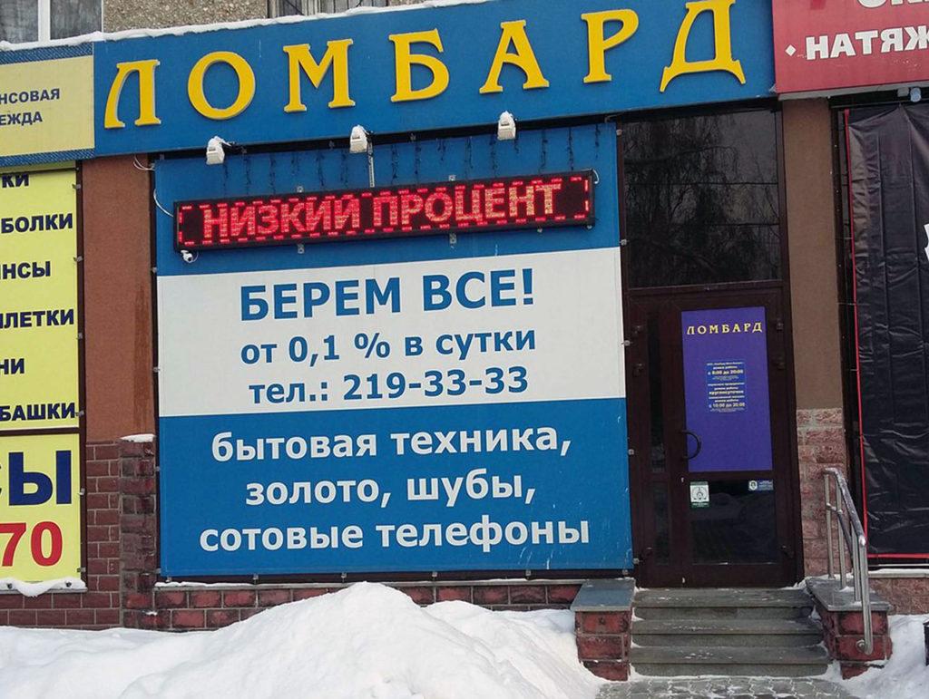 ул. А. Бардина, 48 4f94ad278db