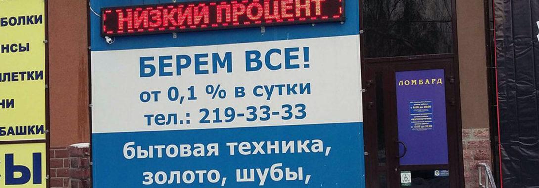 ул. А. Бардина, 48