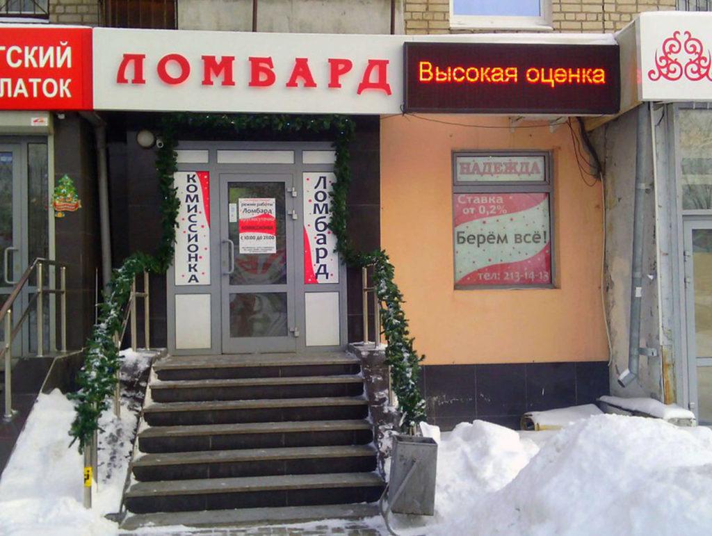 ул. Белинского, 169Б fbe8d3d0b27
