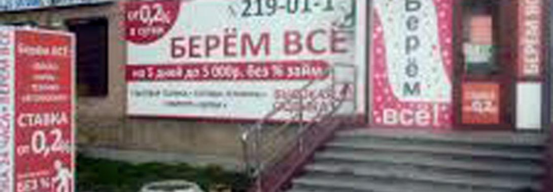 ул. Белореченская, 29