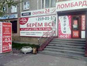 Белореченская 29