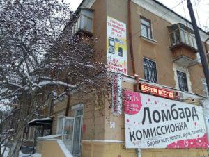 Ломоносова 22