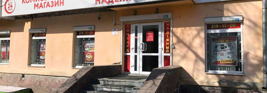 ул. Заводская 16